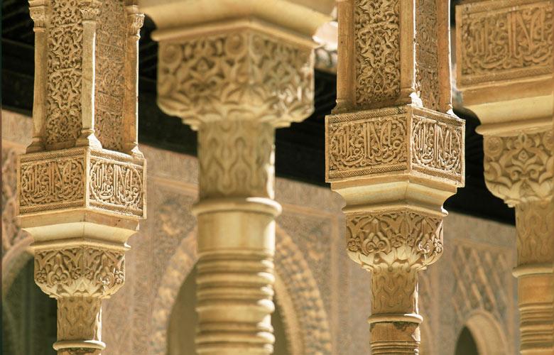 alhambra-columnas