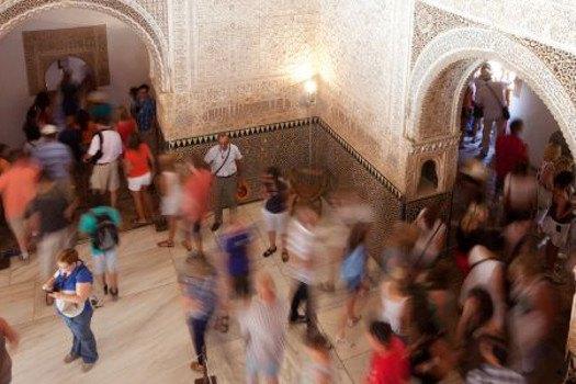 Alhambra colegios