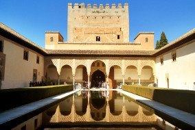 Visite Régulièree Alhambra