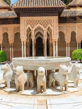 Visite Privee Alhambra